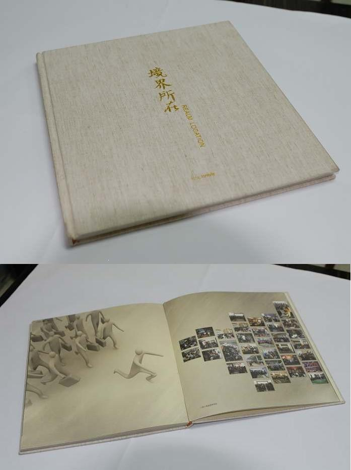 Hardback Book Cover Material : Book cloth hardcover bookcloth binding ltc