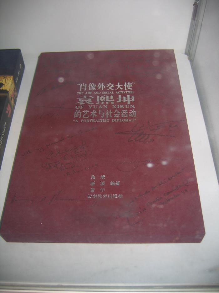Book Binding Cover Material : Book cloth hardcover bookcloth binding ltc